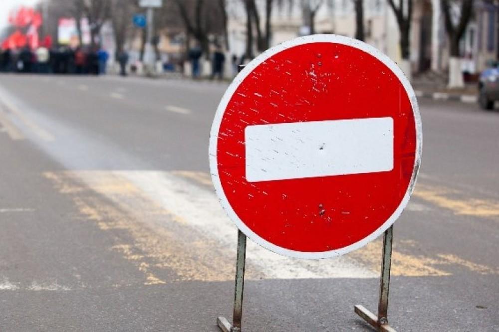 Движение автомобильного транспорта в Абинске перекроют