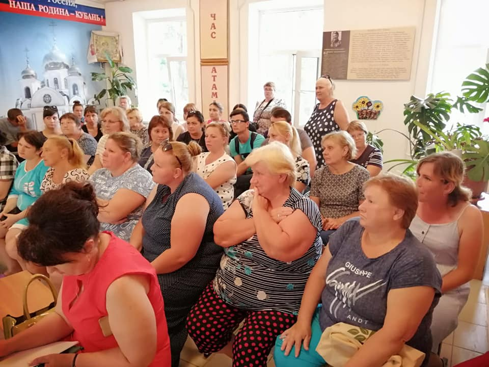 В хуторе Первомайском прошел сход граждан