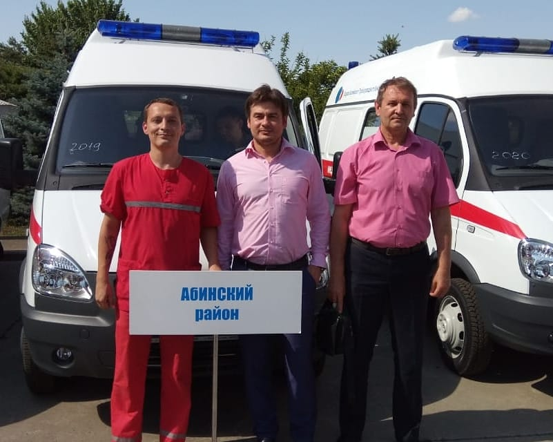 Автопарк Абинской ЦРБ пополнился новой машиной скорой помощи