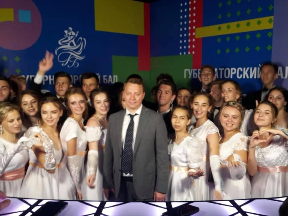 Лучшие выпускники Абинского района побывали на губернаторском балу