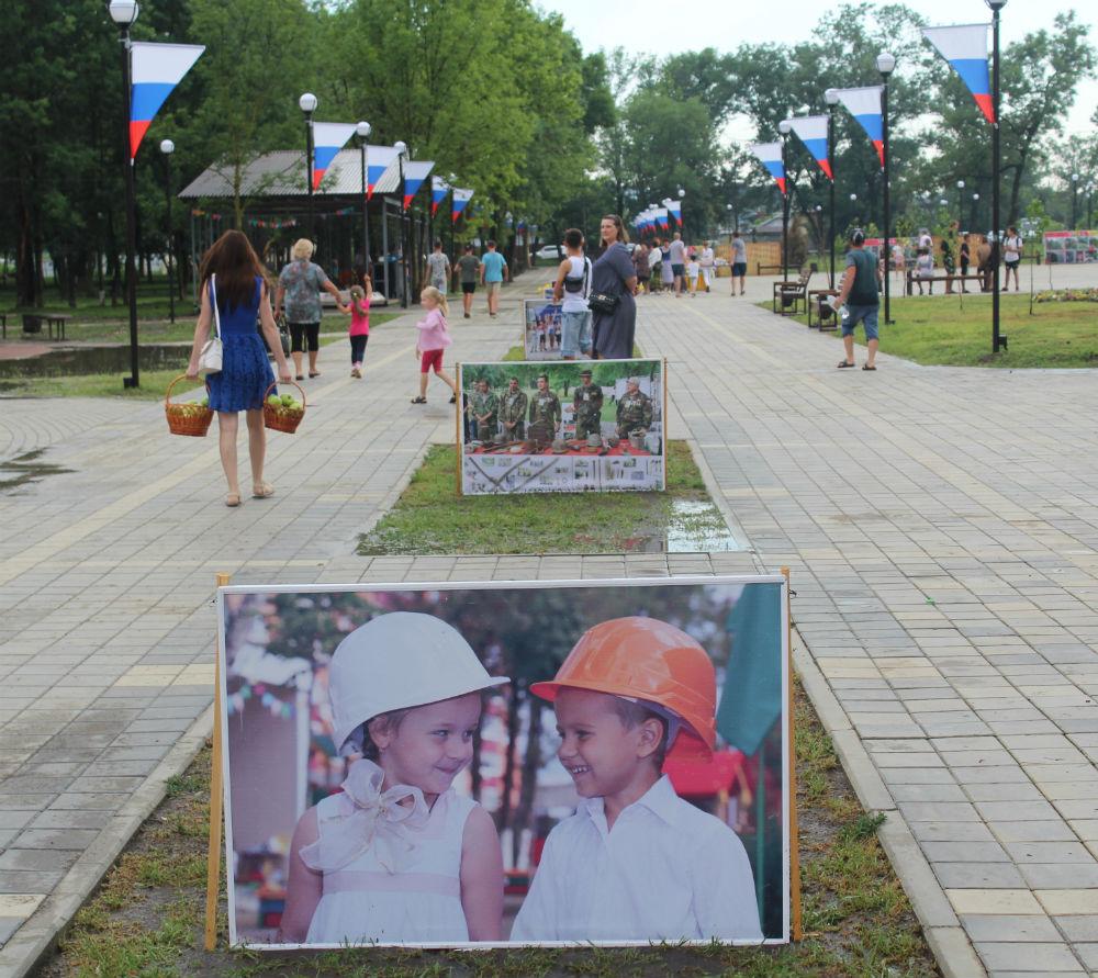 Главный праздник страны: в Абинске отметили День России