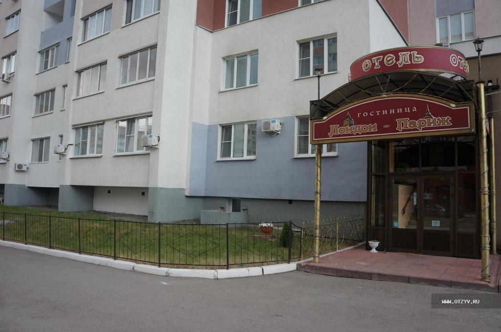 В многоквартирных домах запретили размещать гостиницы