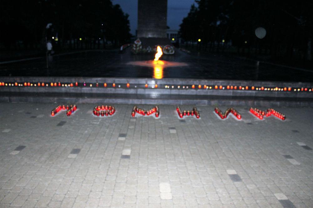 Абинчане приняли участие во Всероссийской патриотической акции «Свеча памяти»