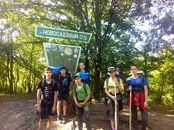 Абинские школьники прошли школу начальной туристской подготовки