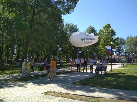 VIII форум территориального общественного самоуправления проходит в Абинске
