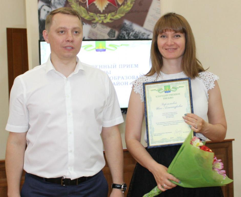 Глава Абинского района поблагодарил за работу Общественный совет