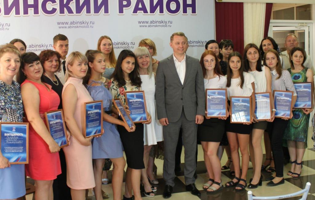 В Абинском районе отметили волонтеров, внесших личный вклад в охрану окружающей среды