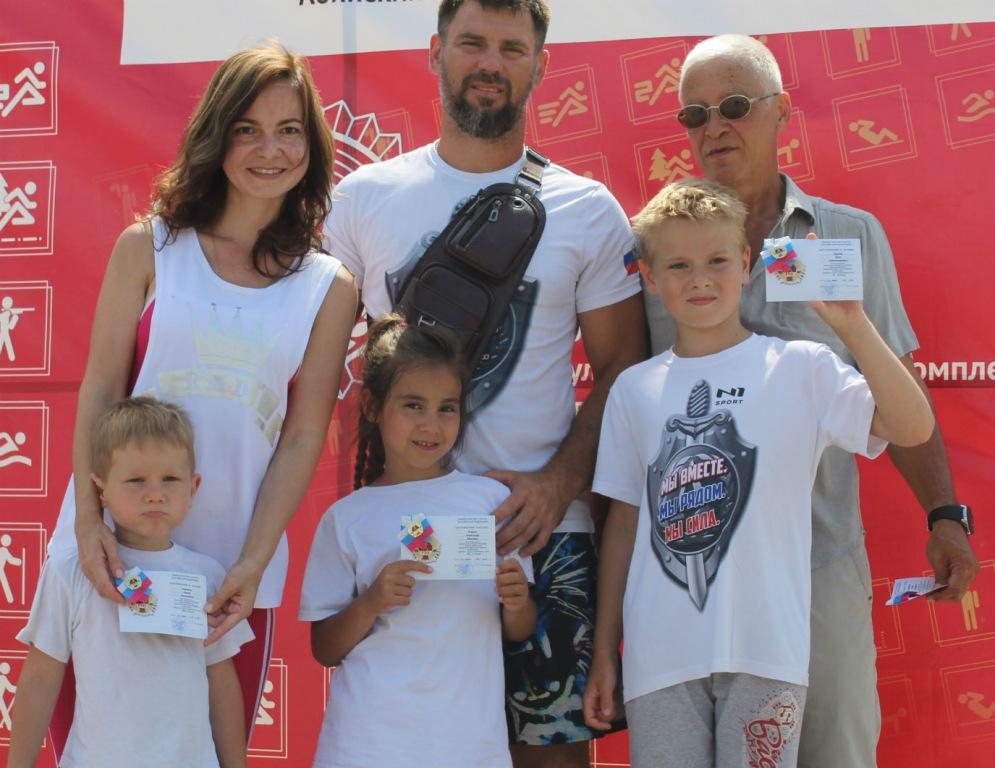 Абинские семьи выбирают ГТО
