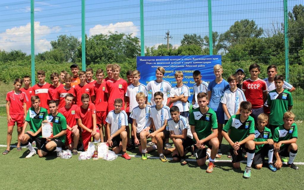 В Абинском районе завершился муниципальный этап соревнований по футболу на Кубок губернатора
