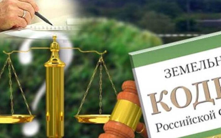 В Абинском районе по постановлению прокурора кадастрового инженера привлекли к административной ответственности