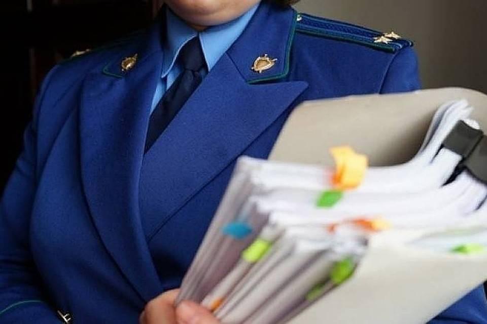Расторгли трудовой договор с бывшим госслужащим в Абинском районе