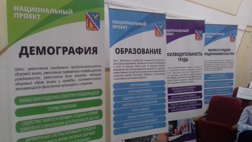 ОНФ на Кубани принял активное участие в серии выездных семинаров, посвященных реализации национальных проектов.