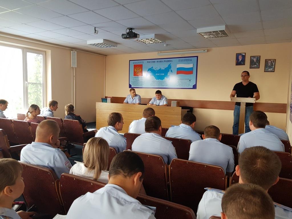 Общественники провели занятия с абинскими полицейскими