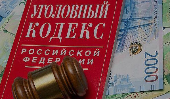Фермер из Абинского района получил срок за субсидию