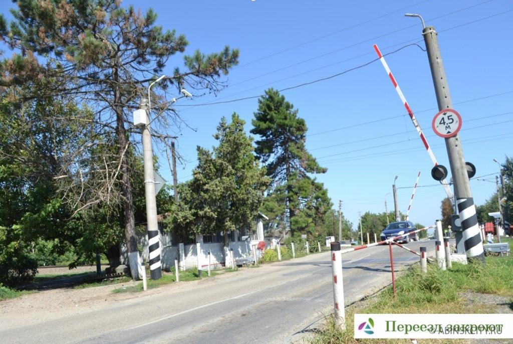 Железнодорожный переезд в Абинске закроют
