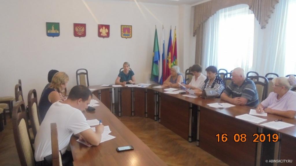 В администрации Абинского городского поселения прошло совещание с председателями ТСЖ многоквартирных домов