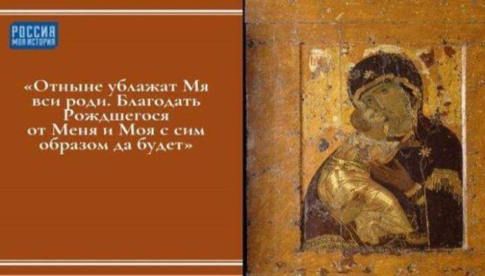 На Кубань доставят точный список с иконы Пресвятой Богородицы