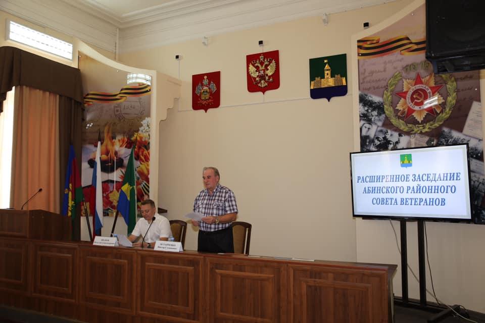 В Абинске прошло расширенное заседание совета ветеранов