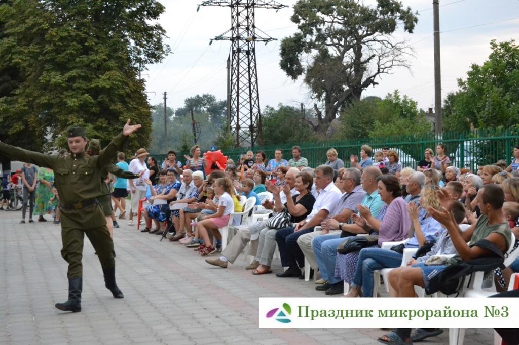 В Абинске прошел праздник микрорайона №3