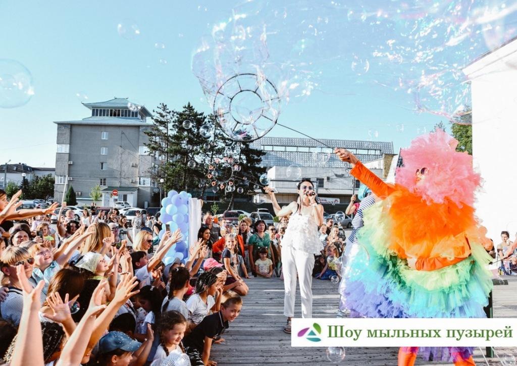 В Абинске прошло шоу мыльных пузырей