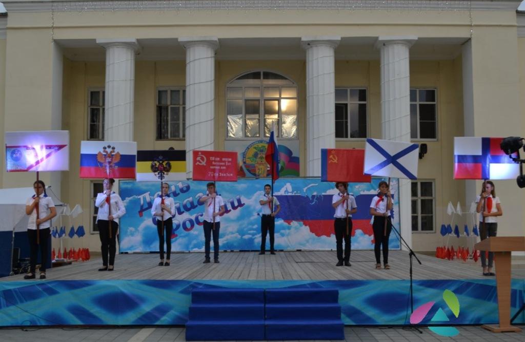 В Абинске отметили День Государственного флага России
