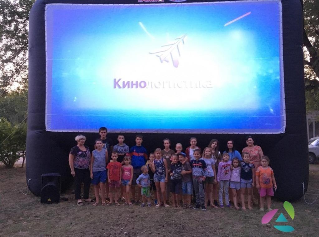 Мобильный кинотеатр появился в абинском кинотеатре «Союз»