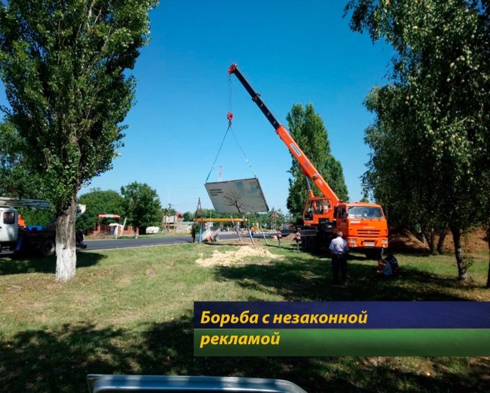 В Абинском районе выявили 20 незаконных рекламных конструкций