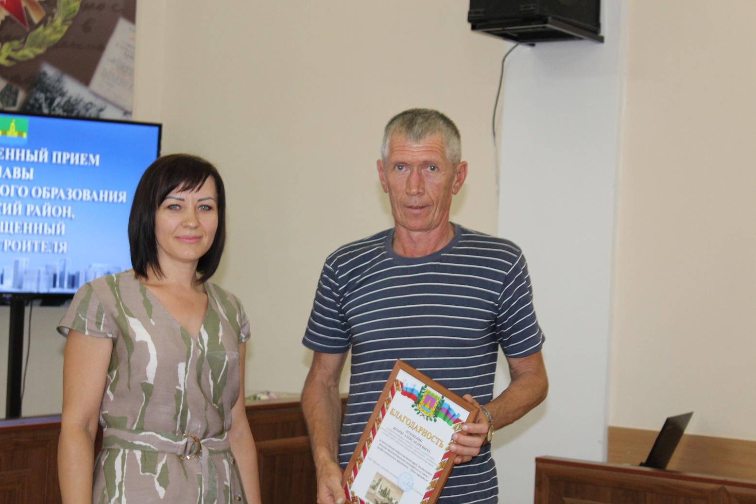 В Абинске прошел прием главы района, посвященный Дню строителя