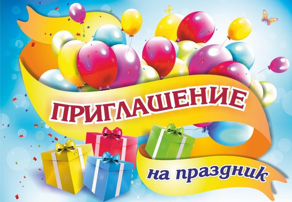 В Абинске состоится праздник микрорайона «По соседству мы живем!»