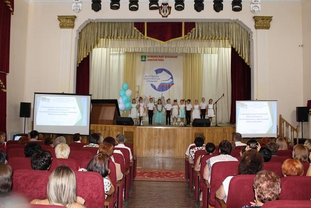 В Абинске прошло традиционное августовское педагогическое совещание