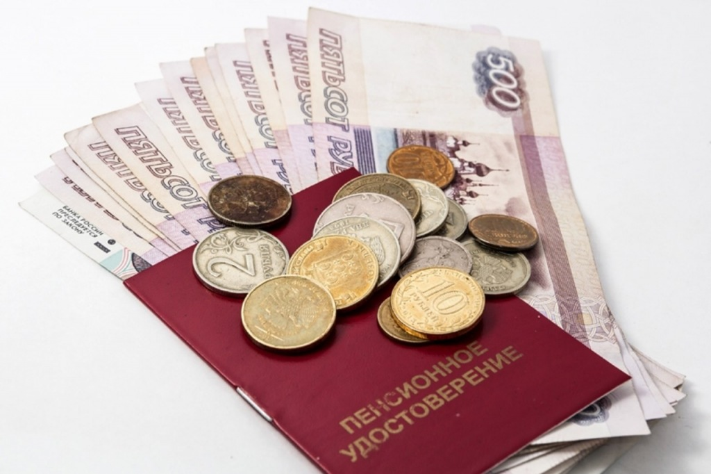 Кто получит надбавку к пенсии?