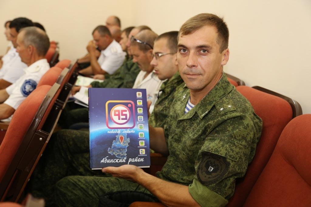 Глава Абинского района провел торжественный прием казаков