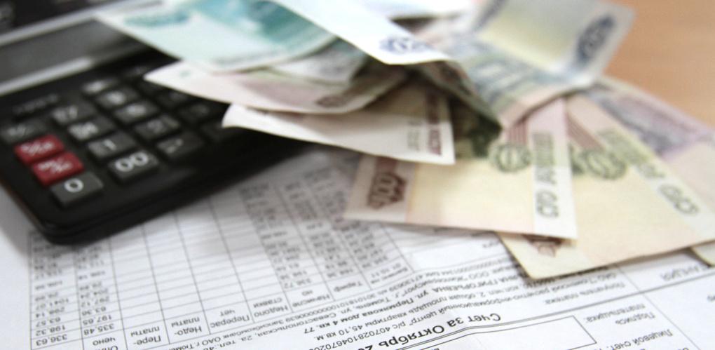Парламентарии расширили круг получателей компенсации за ЖКУ