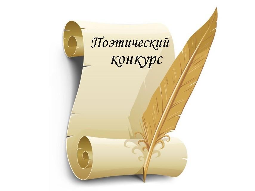 В Абинском районе стартовал конкурс «Эстафета творчества «В объективе молодости»