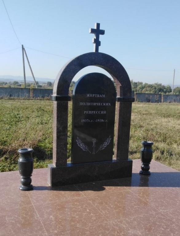 На окраине Абинска открыли памятник жертвам политических репрессий 1937-1938 годов