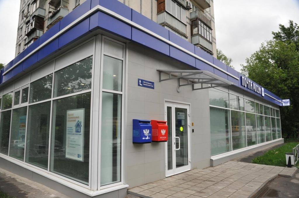Почта России приступает к модернизации 3 тысяч отделений почтовой связи по всей стране