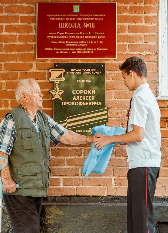 Школы Абинского района гостеприимно распахнули двери для более чем 10 тысяч учеников