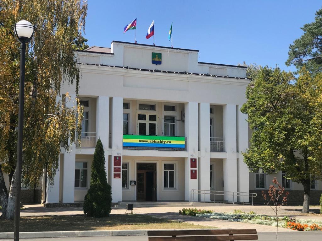 Глава Абинского района объявил конкурс на замещение вакансии своего помощника