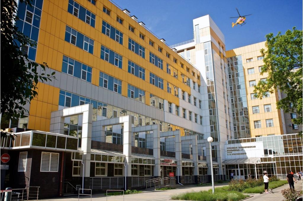 Сосудистые центры Краснодарского края получат новое оборудование до конца года
