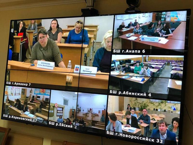 Реализацию нового федерального проекта «Культурный норматив школьника» обсудили на селекторном совещании министерства образования, науки и молодежной политики края.