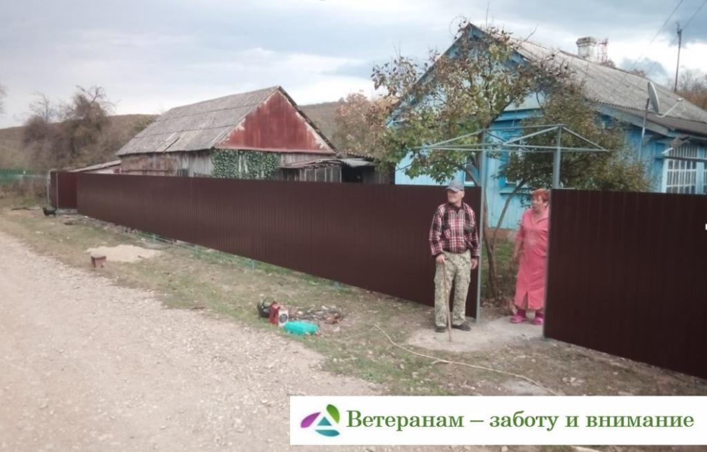 Ветеран из ст. Шапсугской принял подарок: к Дню пожилого человека вокруг дома Александра Дмитриевича Тревога установили новый забор