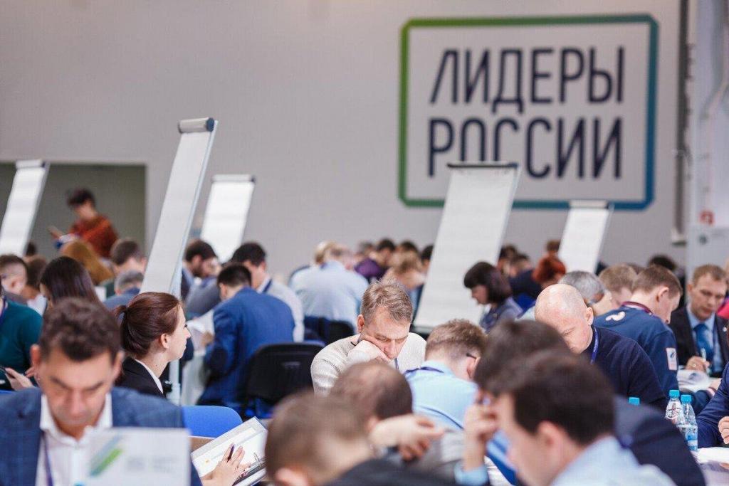 Всероссийский конкурс «Лидеры России» проводится в третий раз по инициативе президента.