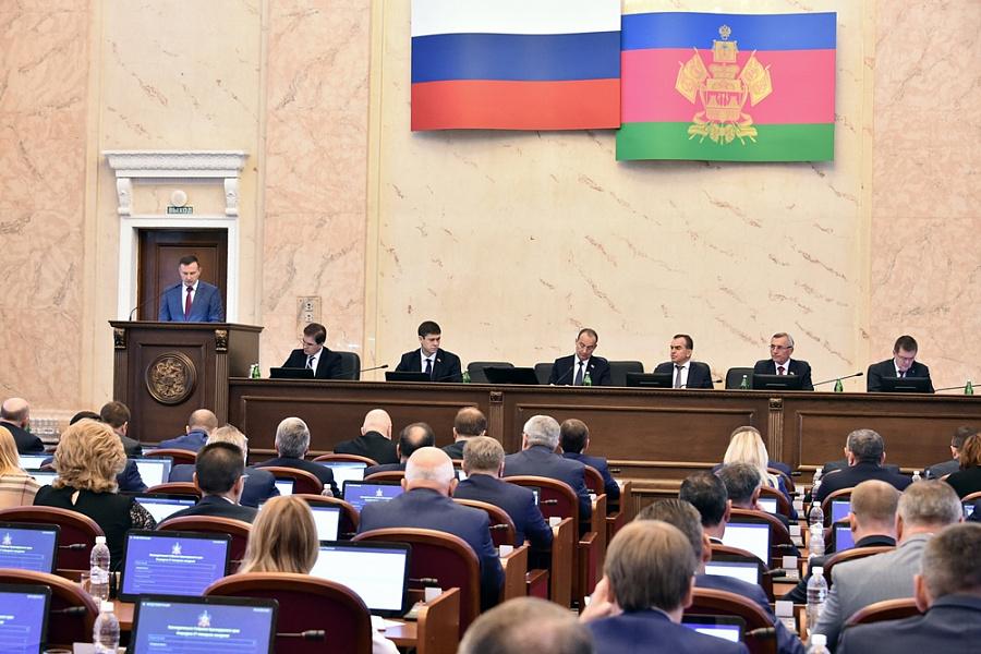 Доходы консолидированного бюджета Краснодарского края в этом году составят минимум 305 млрд рублей