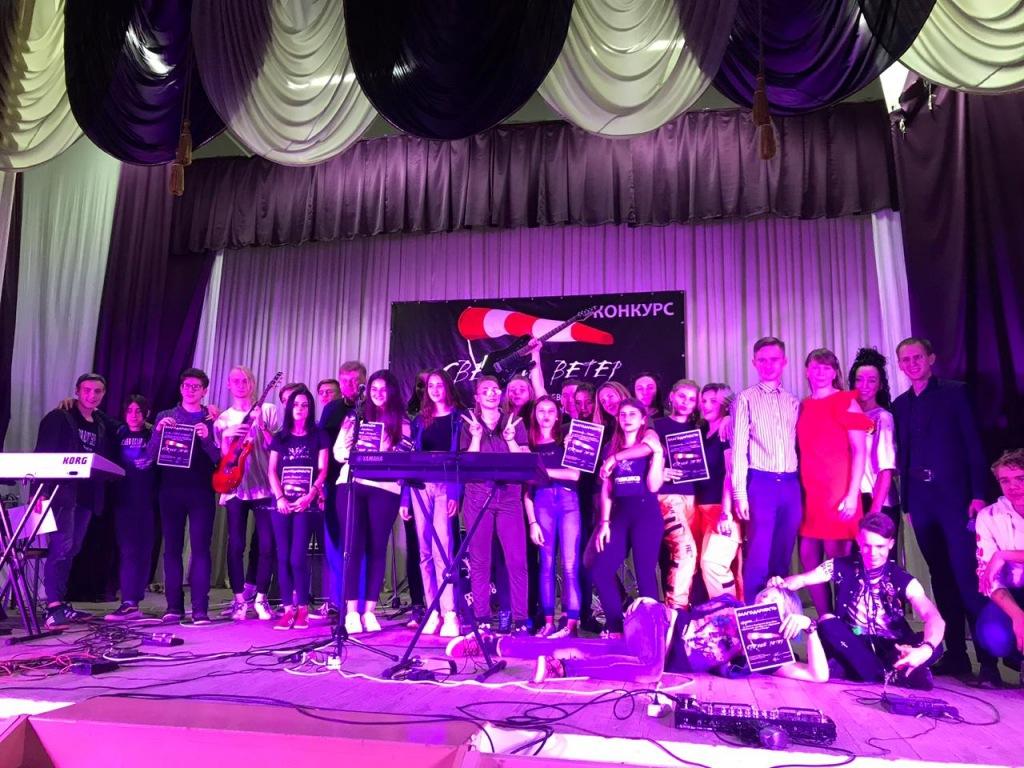 В Абинске прошел муниципальный этап Краевого фестиваля современного молодежного творчества «Свежий ветер».