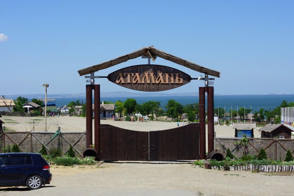 По случаю десятилетия казачьей станицы «Атамань» и завершения фестивального сезона подготовлена насыщенная программа мероприятий.