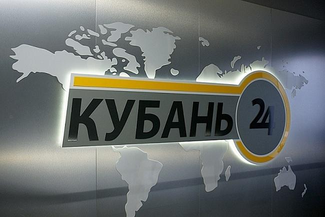 В ночь с 21 на 22 ноября на Кубани проведут перенастройку сети цифрового эфирного телевидения
