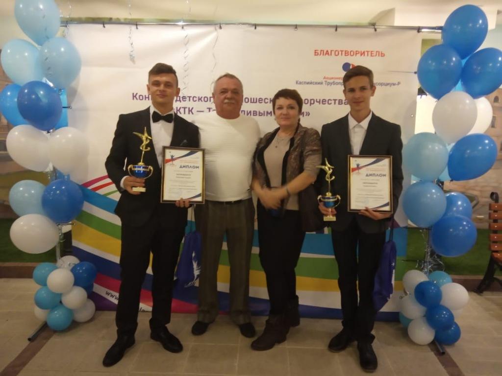 Воспитанники музыкальных школ города Абинска и поселка Ахтырского вернулись с благотворительного конкурса детского и юношеского творчества с призовыми местами.