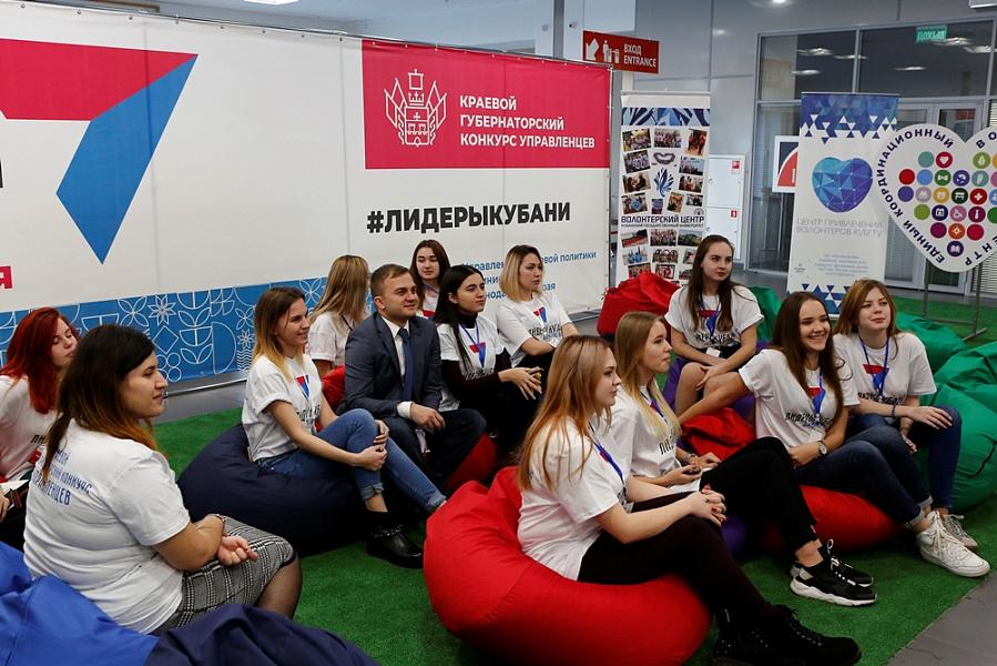 В Краснодарском крае стартуют полуфиналы конкурса управленцев «Лидеры Кубани – движение вверх!»