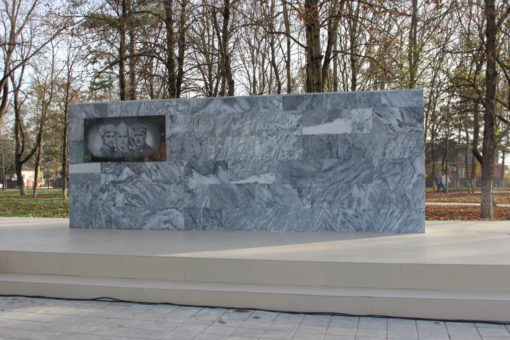 Реконструкция памятника завершена