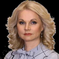 Голикова сообщила об индексации маткапитала в новом году